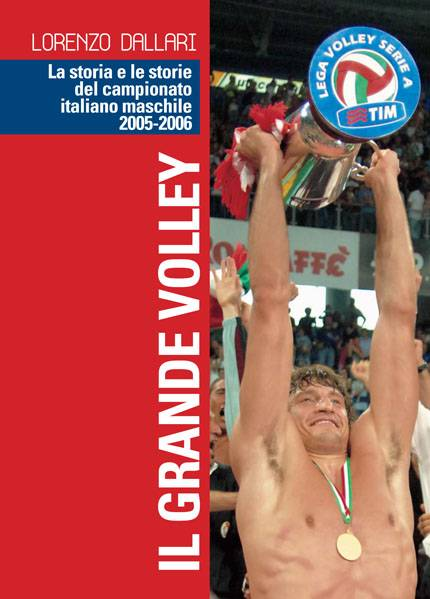 Il grande volley